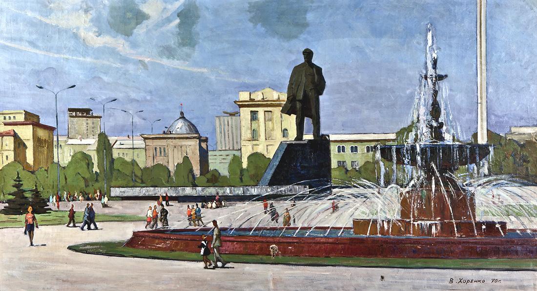 Площа Леніна - Хоренко В.Ф.