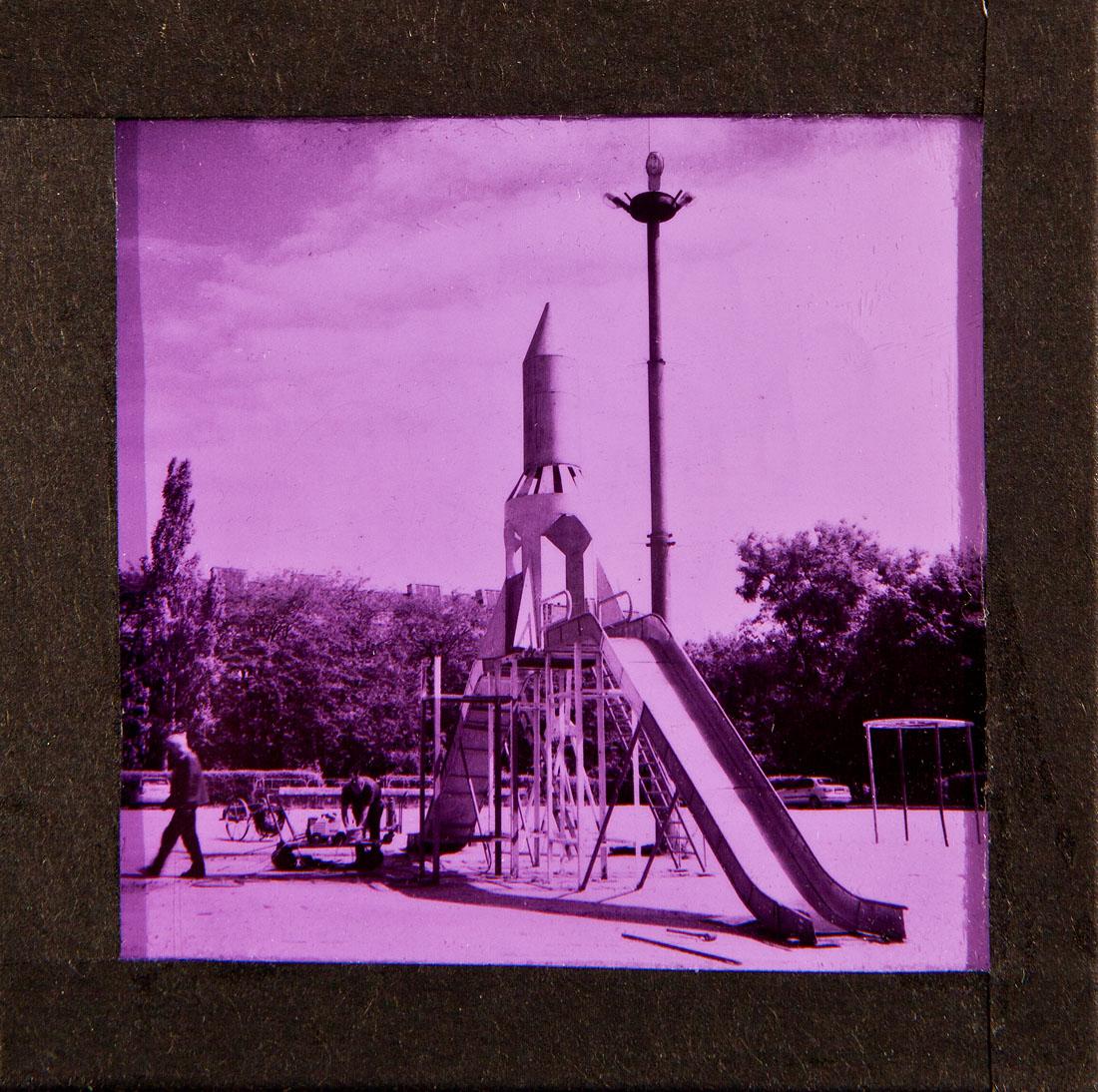 Donetsk miniatures - Minin, Roman