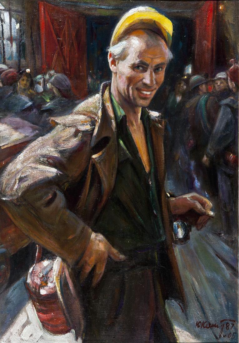 Бригадир проходчиков. Портрет героя соцтруда Мовчана Г.В - Комендант Ю.С.