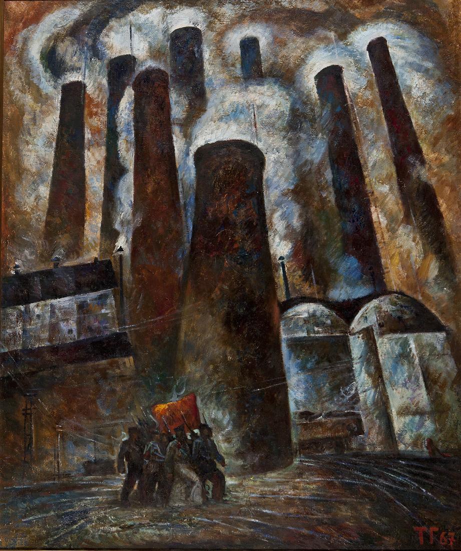 1917-й - Тишкевич Г.А.