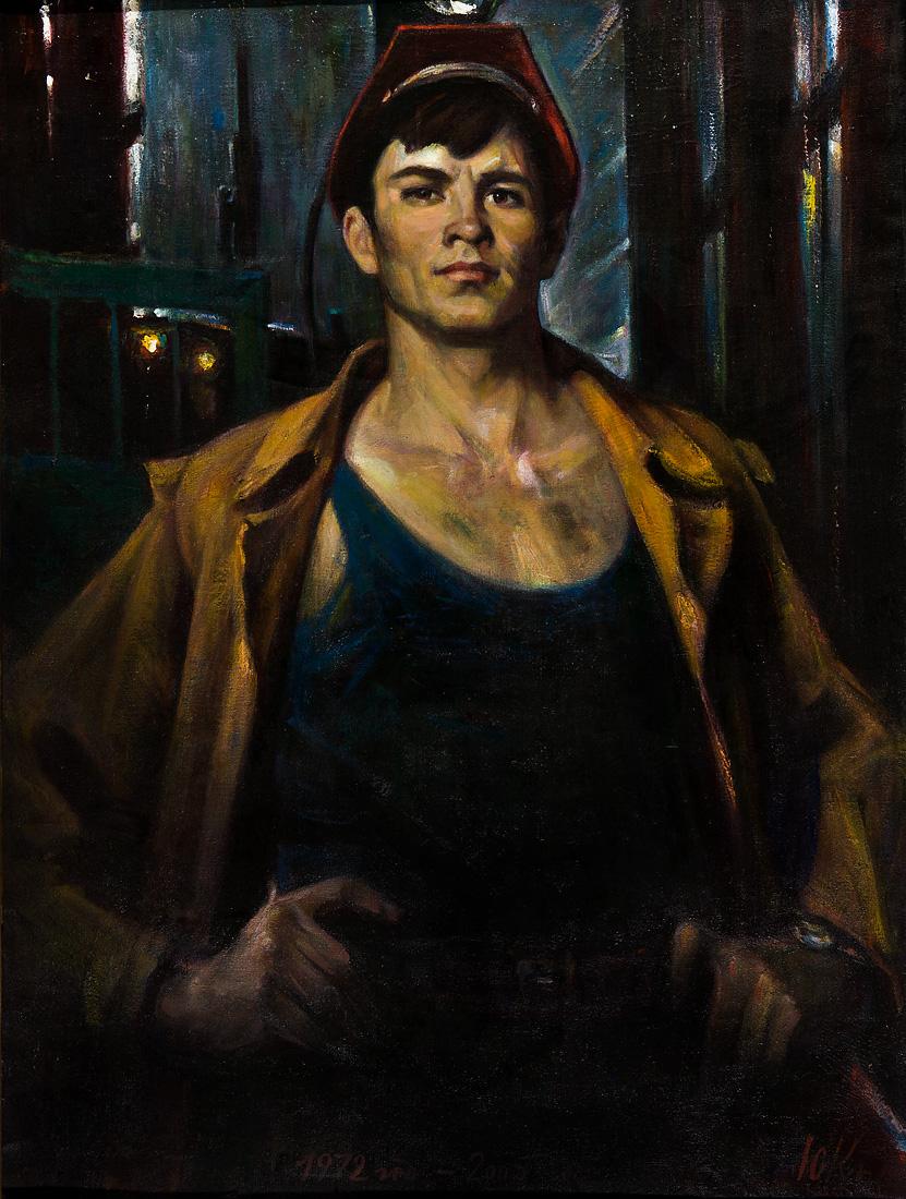 Молодой шахтер - Комендант Ю.С.