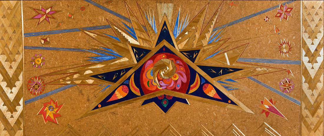 Вугільна квітка (або Вогняна квітка) - Зарецький В., Горська А., Зубченко Г.