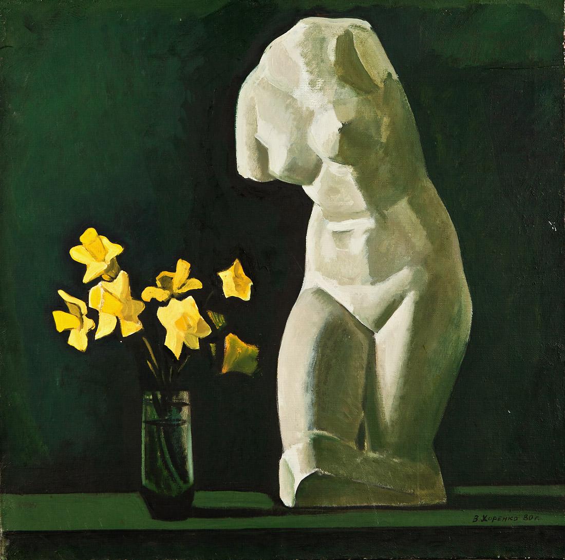 Still life with narcissus - Khorenko V.F.