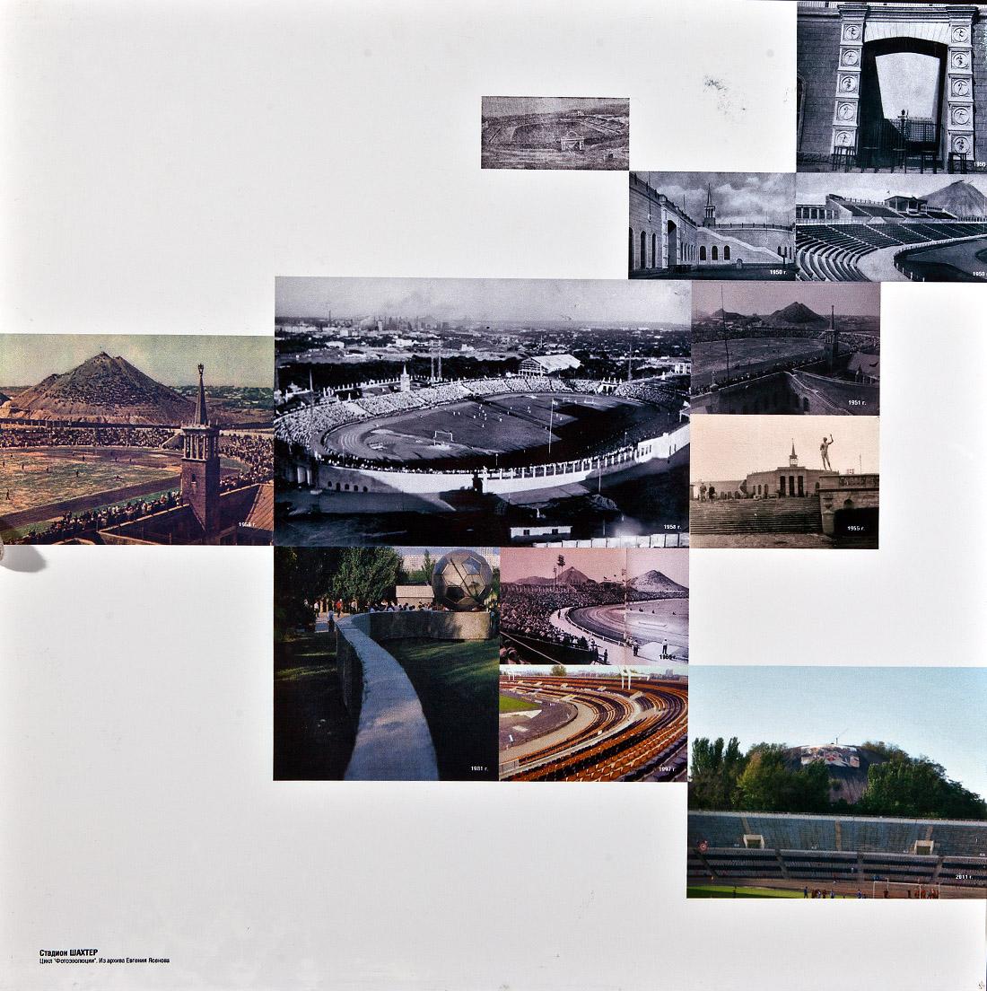 8 photographs with views of Donetsk - Yasenov, Evgeniy (Archive)