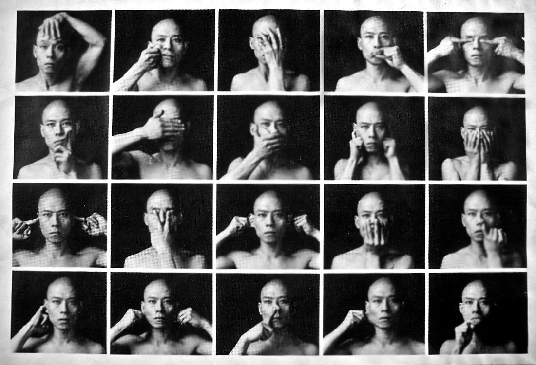 Skin - Huan, Zhang