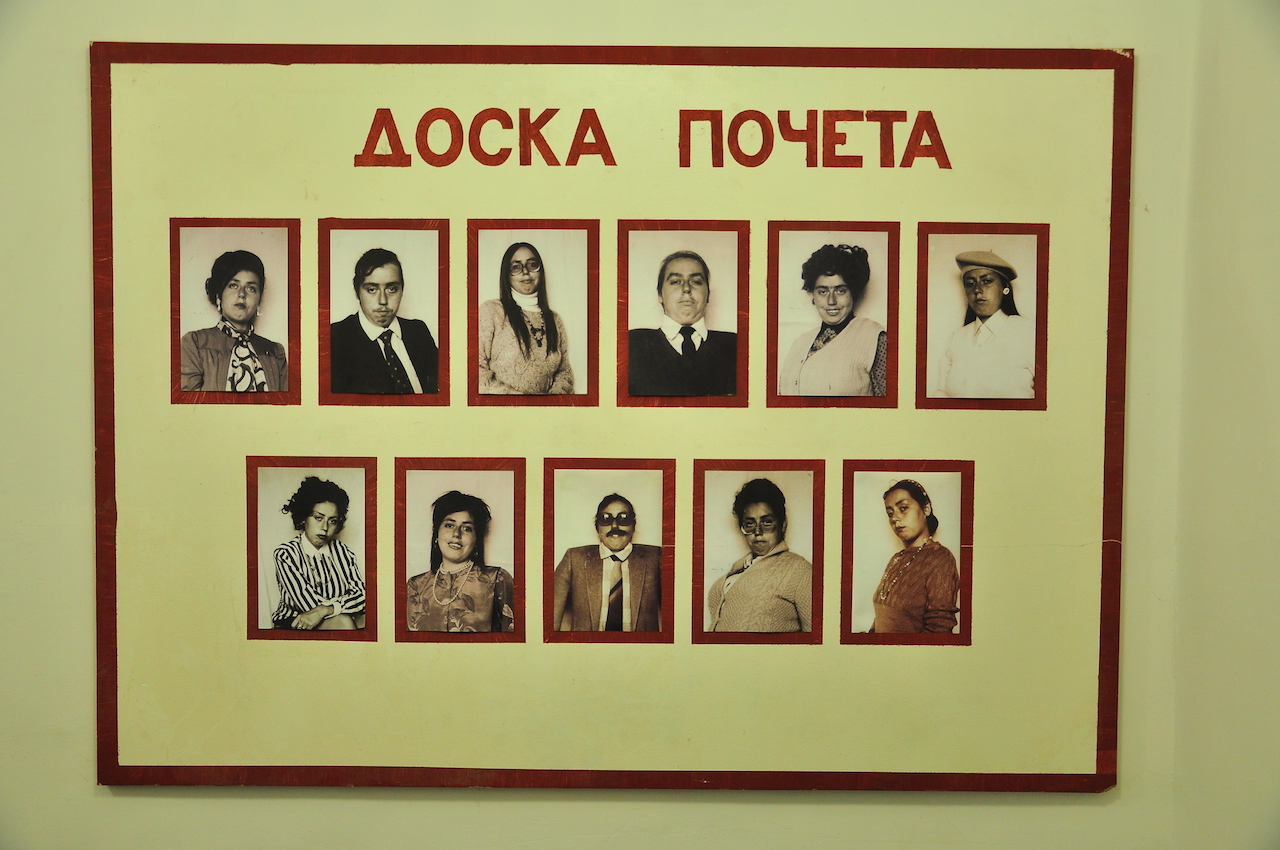 Honor Board - Kadyrova, Zhanna