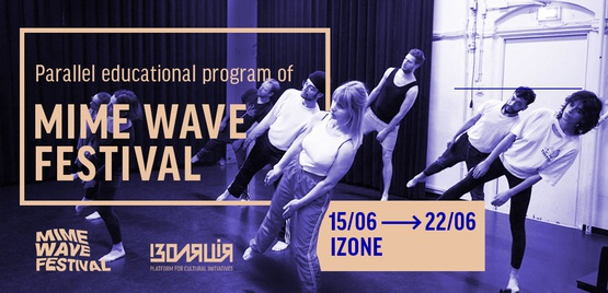 Parallel education program as a part of International Festival of Physical Theater <em>MIME WAVE FESTIVAL</em>