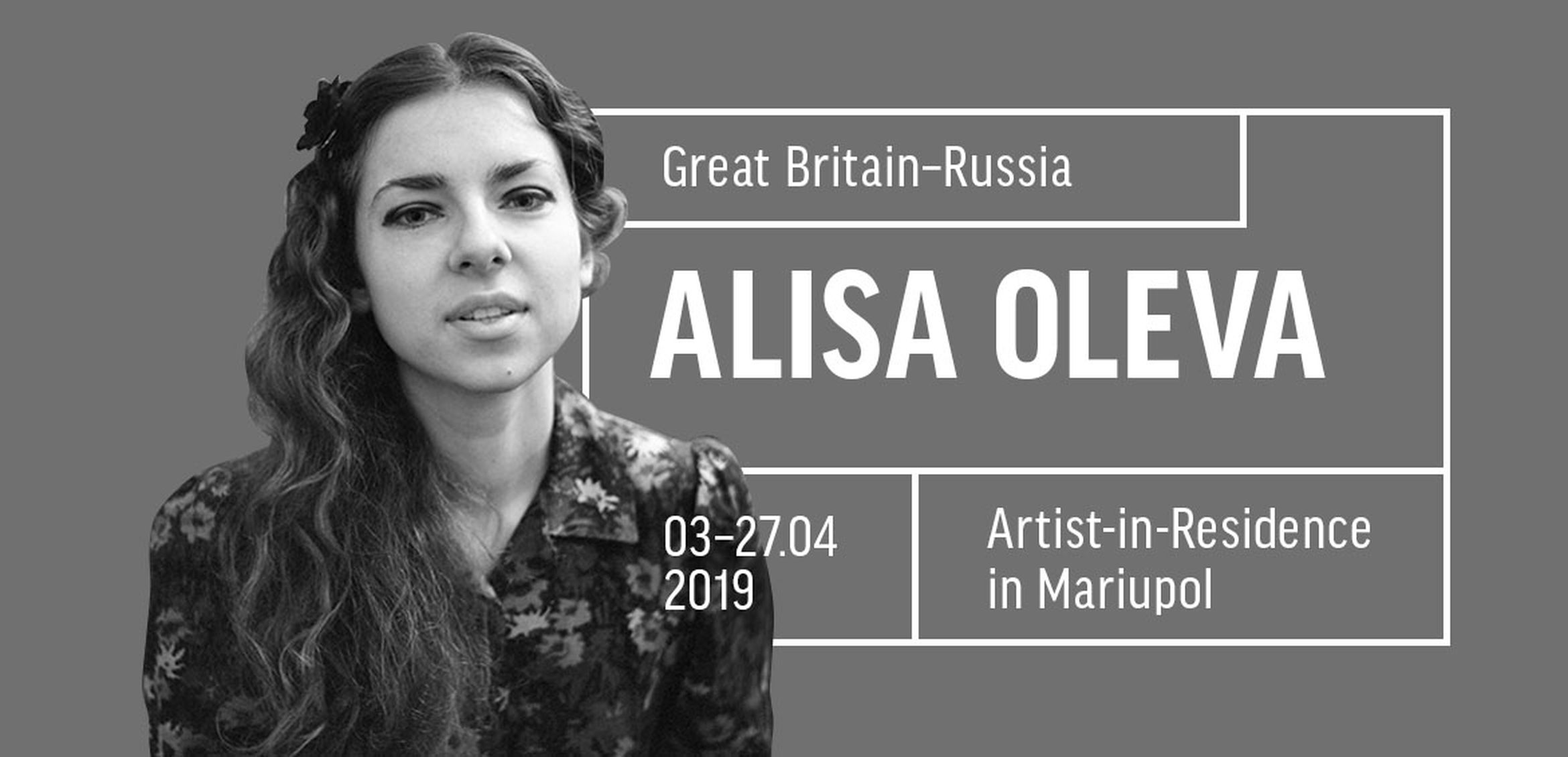 The Residency of Artist  Alisa Oleva  in Mariupol