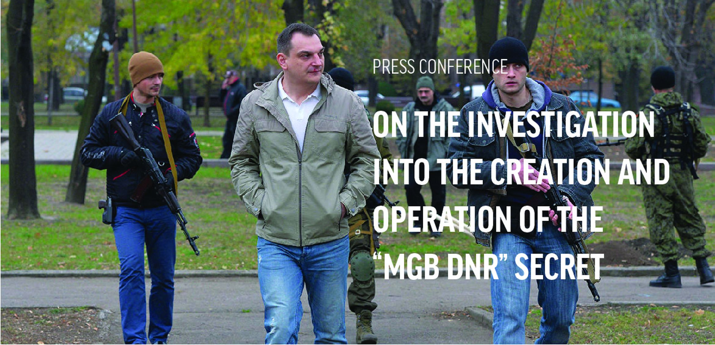 "Investigation of the facts of the establishment and operation of a secret prison ""MGB DNR"" in Donetsk"