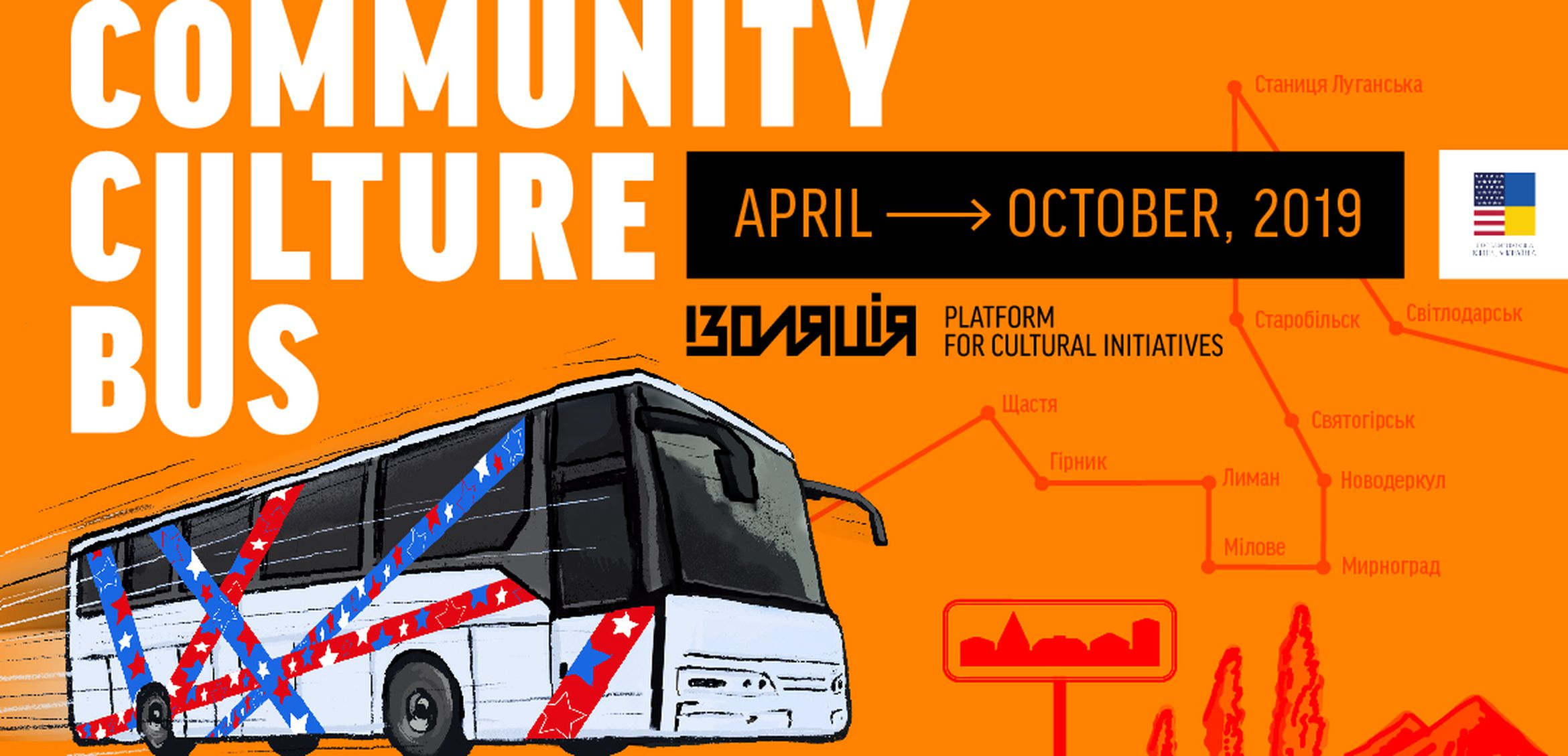 Community Culture Bus / Gurtobus