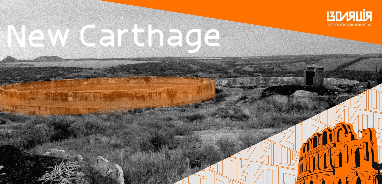 Presentation of the New Carthage program in Soledar