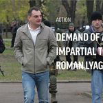 Demand of a fair and impartial trial of Roman Lyagin