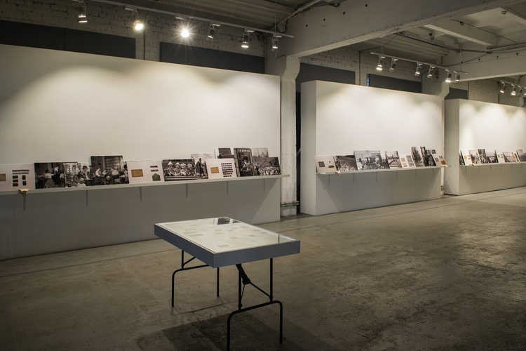 - Exhibition, General View