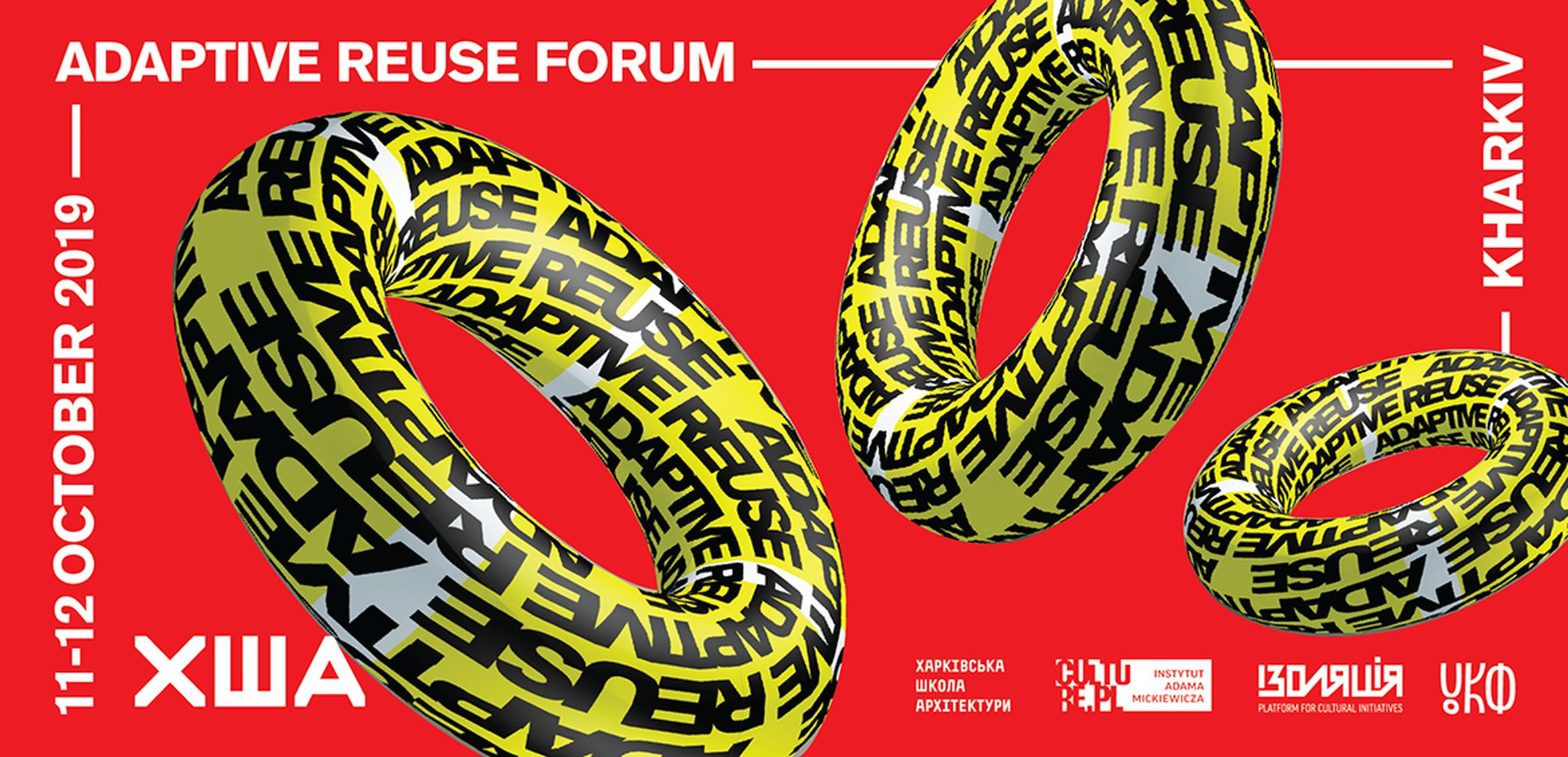Adaptive Reuse Forum