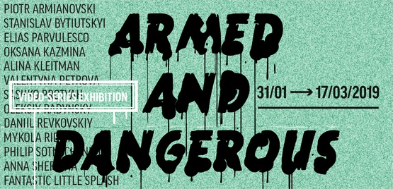 <em>Armed and Dangerous</em> Video-Series Exhibition Opening