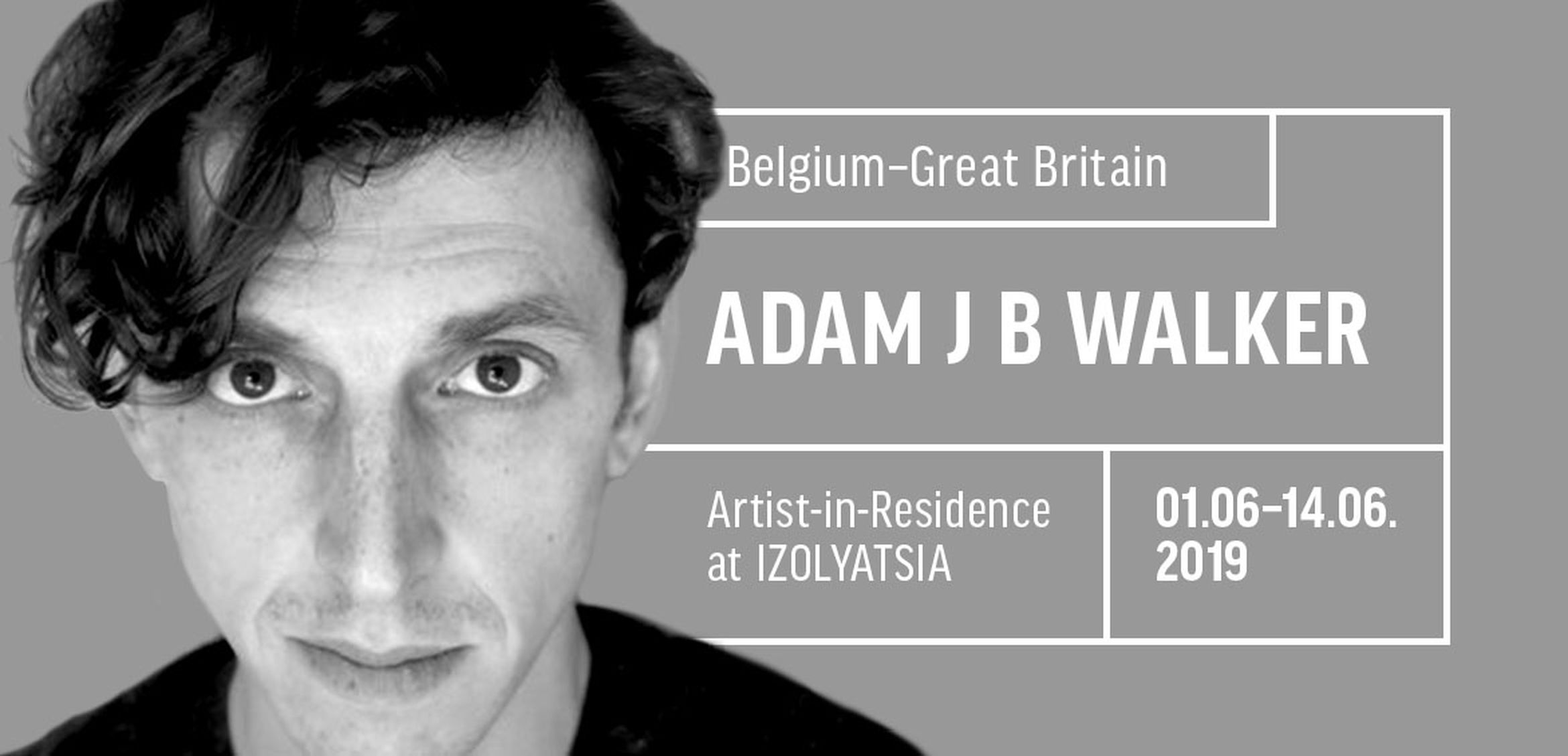 Artist Adam J B Walker in residence at IZOLYATSIA