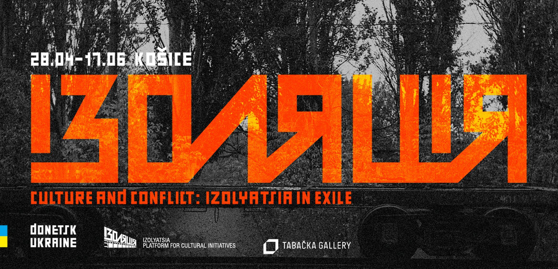 Виставка Культура і конфлікт в Словаччині