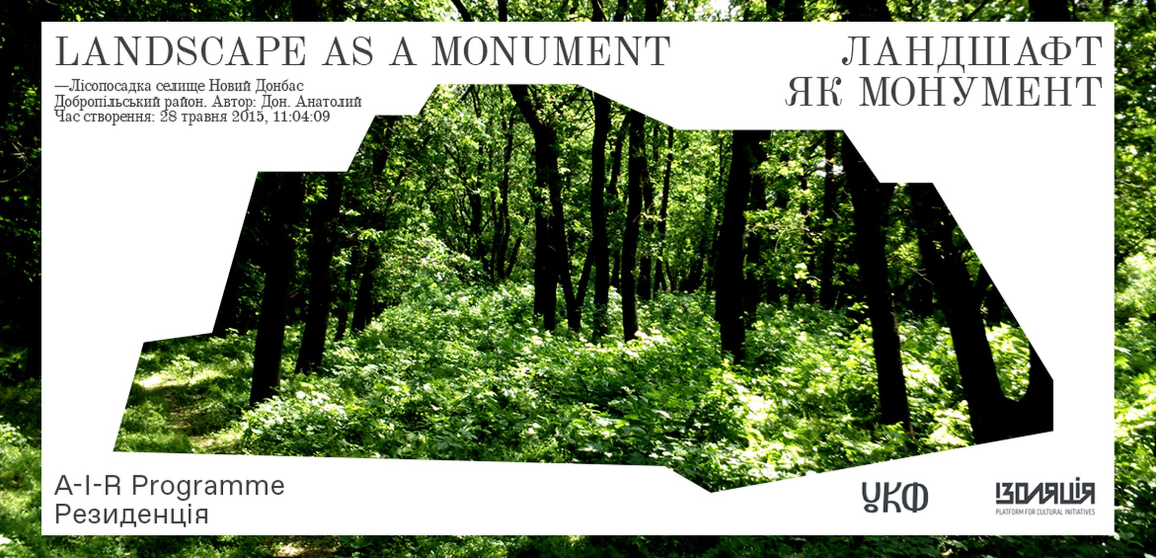 Landscape As a Monument A-I-R Programme