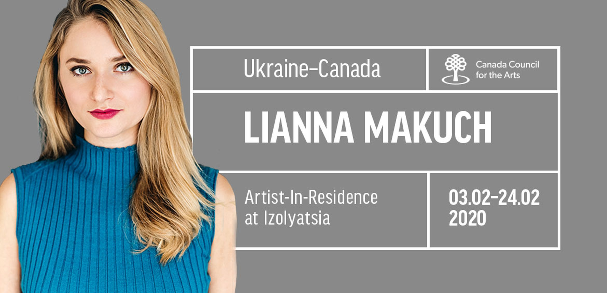 Playwright Lianna Makuch in residence at IZOLYATSIA