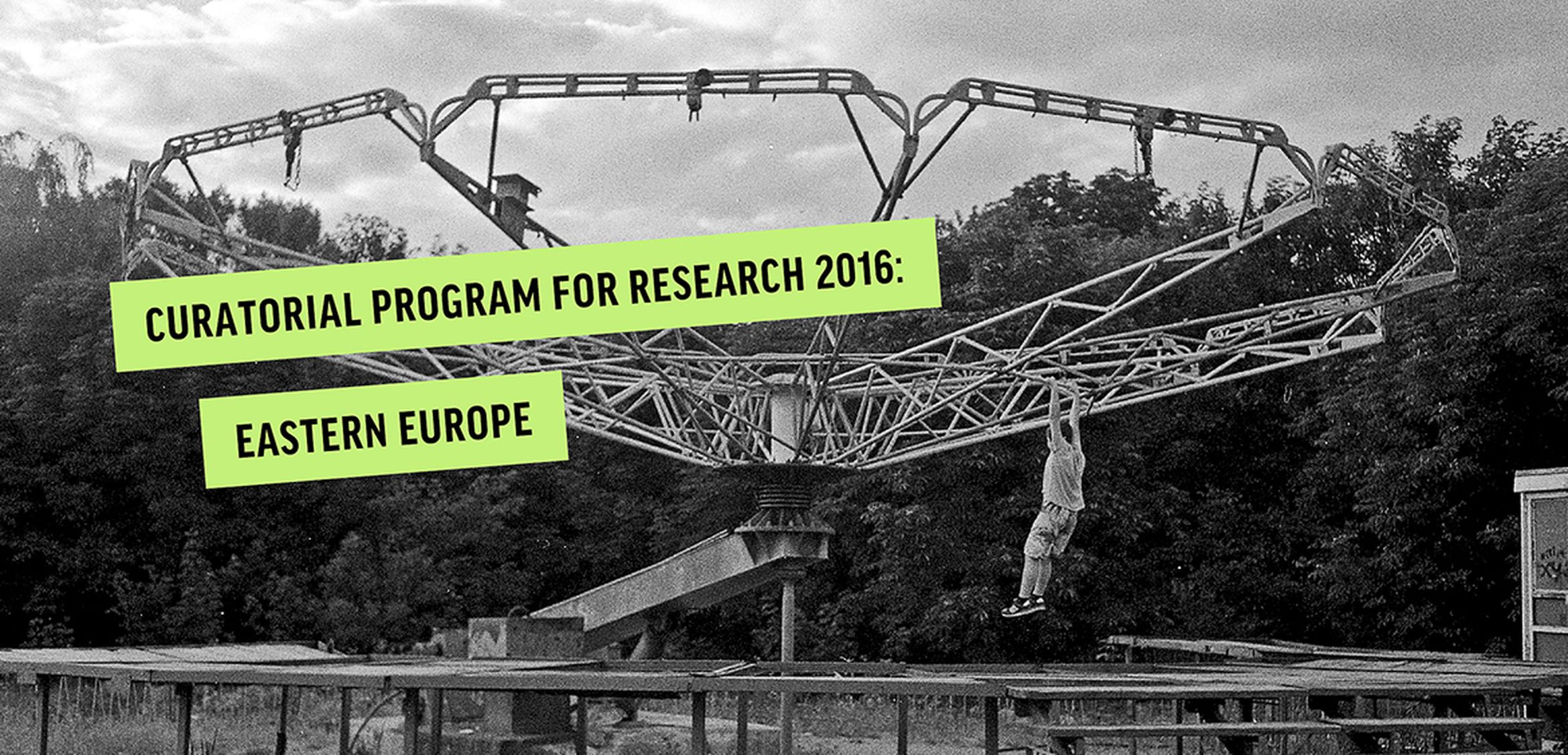 Curatorial Program for Research at IZOLYATSIA