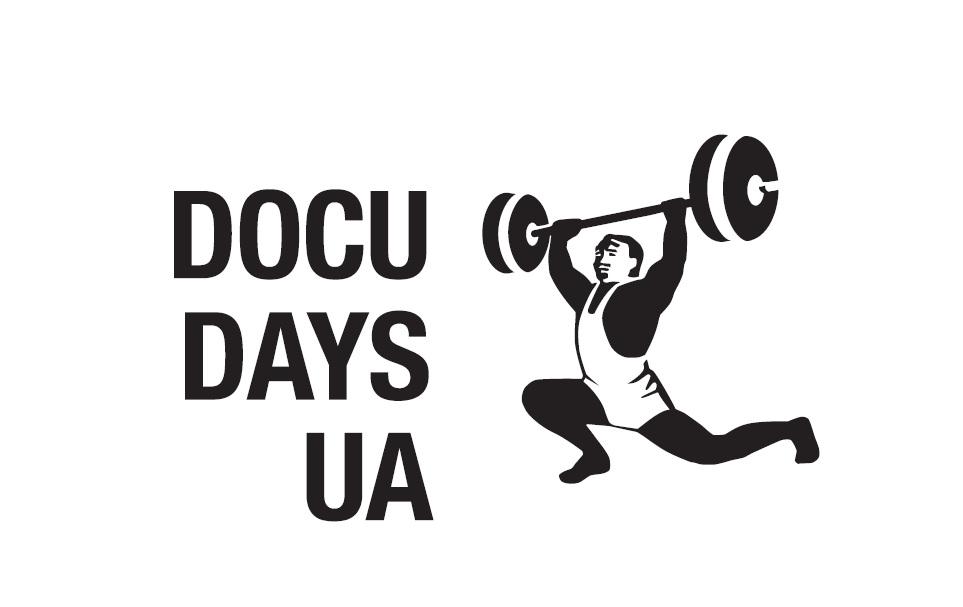 Docudays UA