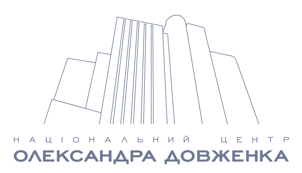 Dovzhenko Centre