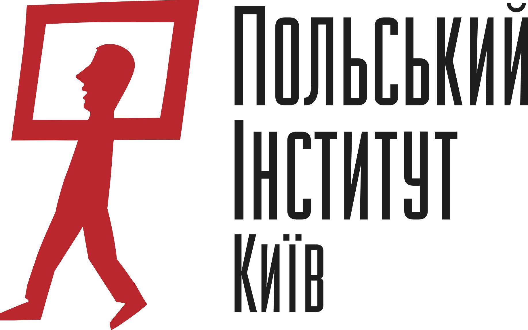 Polish Institute Kyiv