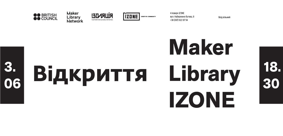 Maker Library: IZONE