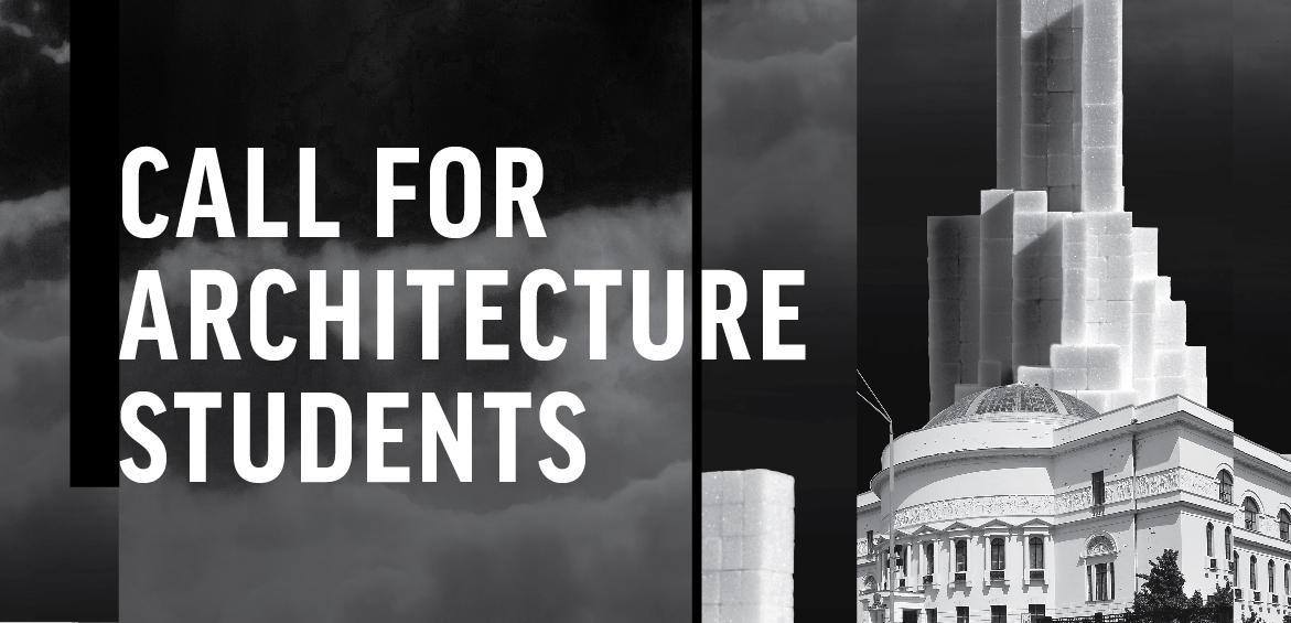 Резиденція для студентів-архітекторів <em>Цукрова демократія</em>