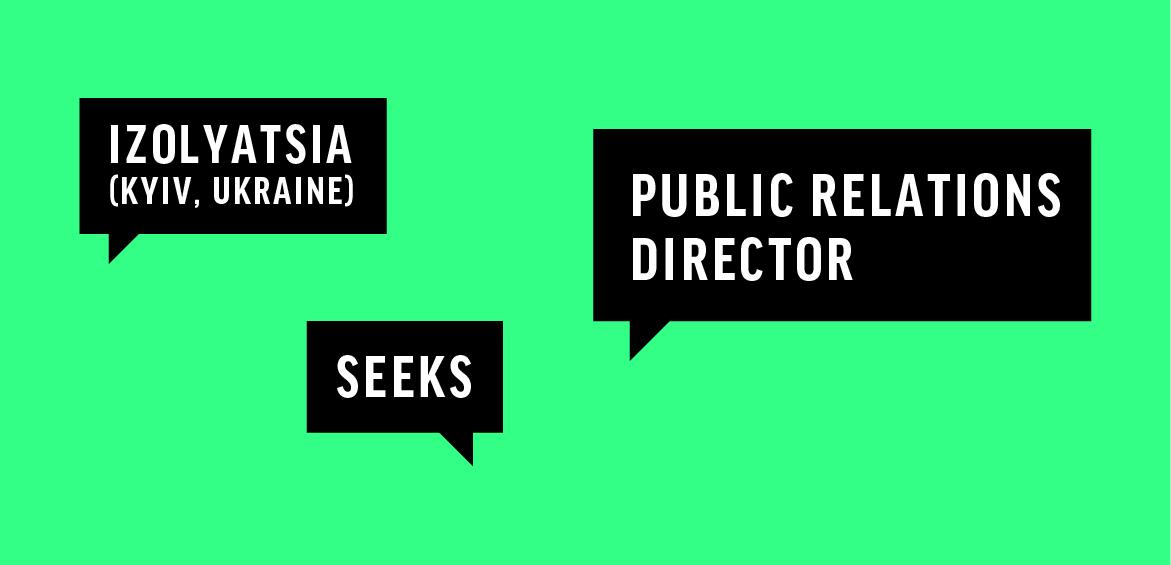 ІЗОЛЯЦІЯ шукає директора зі зв'язків із громадськістю