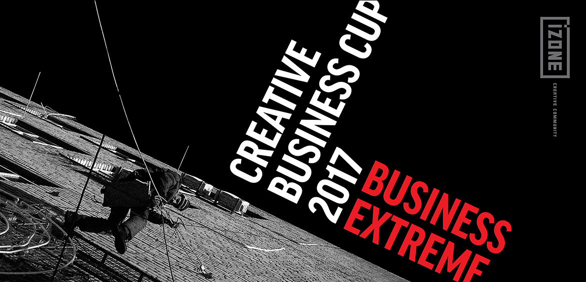 BUSЇNESS CUP EXTREME 2017