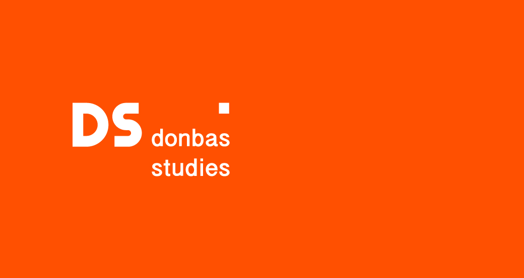 Donbas Studies