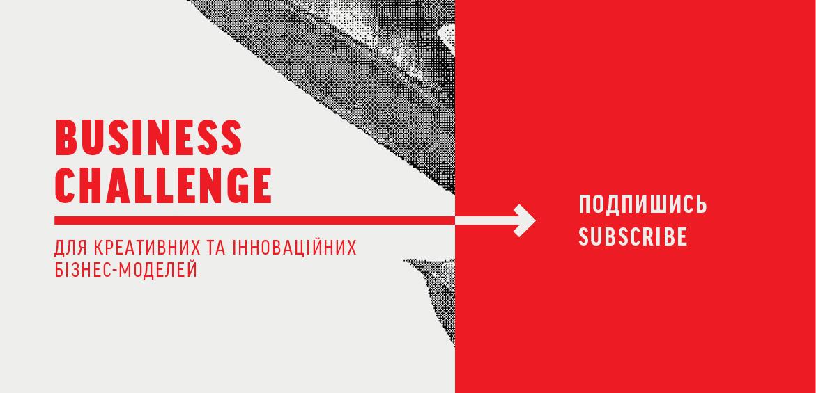 IZONE Business Challenge