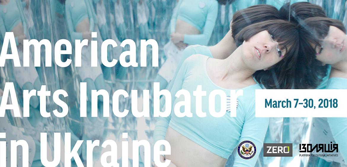American Arts Incubator