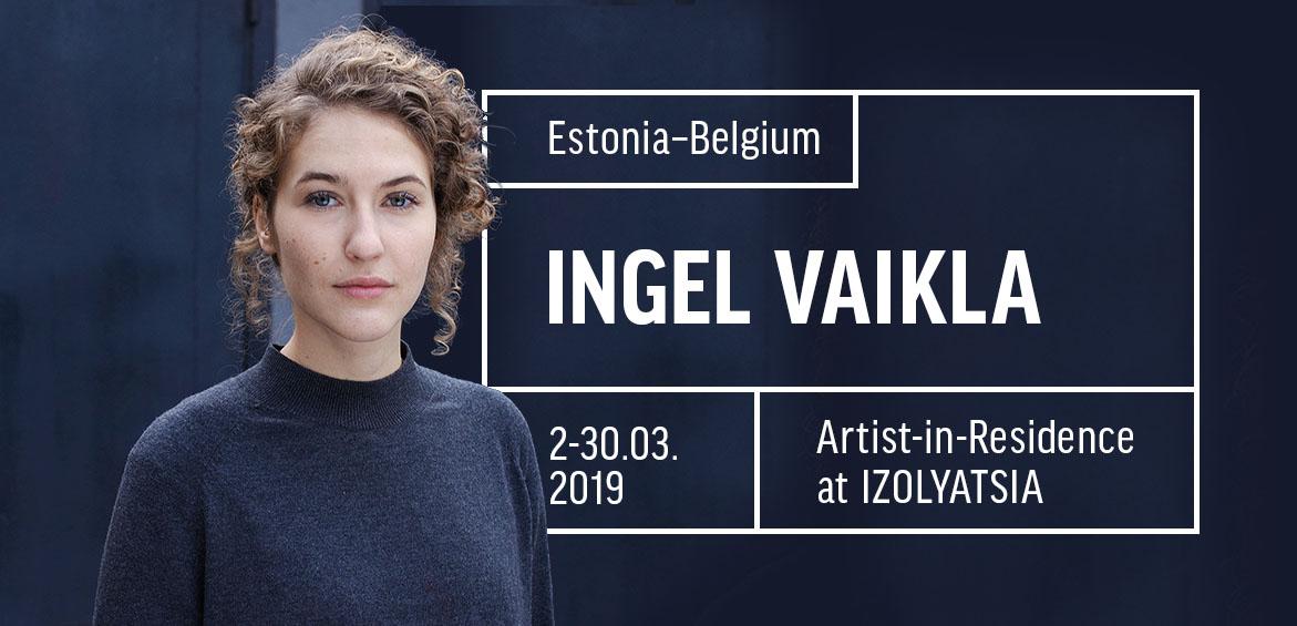 Filmmaker <strong>Ingel Vaikla</strong> in Residence at IZOLYATSIA