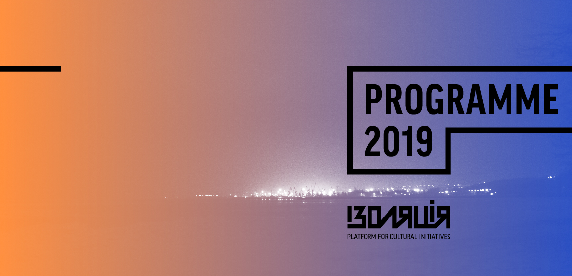 IZOLYATSIA Announces its Programme for 2019