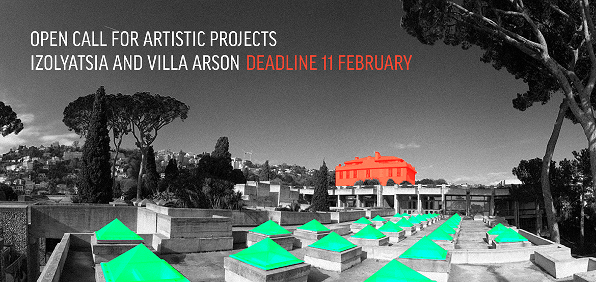 IZOLYATSIA and Villa Arson Announce Open Call for Art Projects