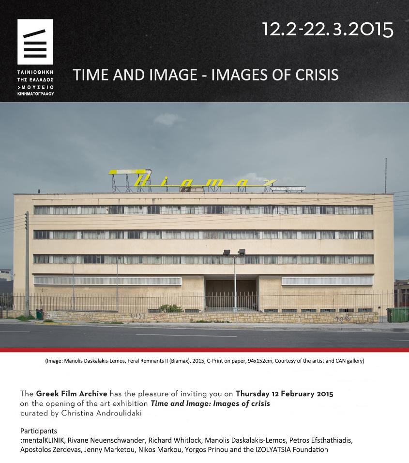 "Time and Crisis"" to be held at the Greek Film Archive Museum ..."